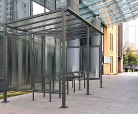 Milan cycle shelter